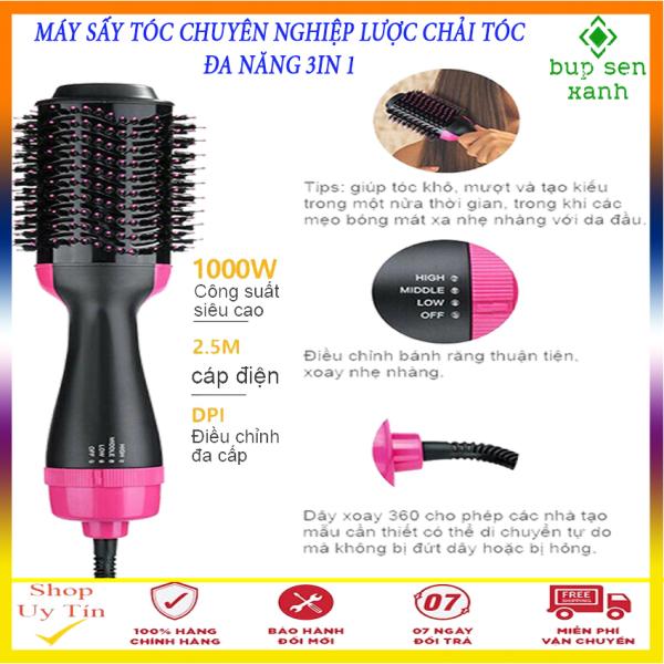 Máy làm tóc đa năng 3IN 1 One Step uốn cụp, làm phồng, chải tóc, máy tạo kiểu tóc  mini chuyên nghiệp tại nhà giá rẻ
