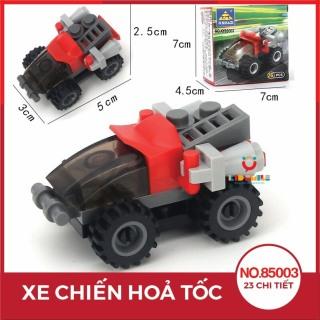 Đồ chơi trẻ em xếp hình LEGO CITY lắp ráp các loại xe ô tô từ 27 đến 32 chi tiết nhựa ABS cao cấp cho bé từ 4 tuổi trở lên phát triển trí tuệ và sáng tạo - Giới hạn 5 sản phẩm khách hàng 1