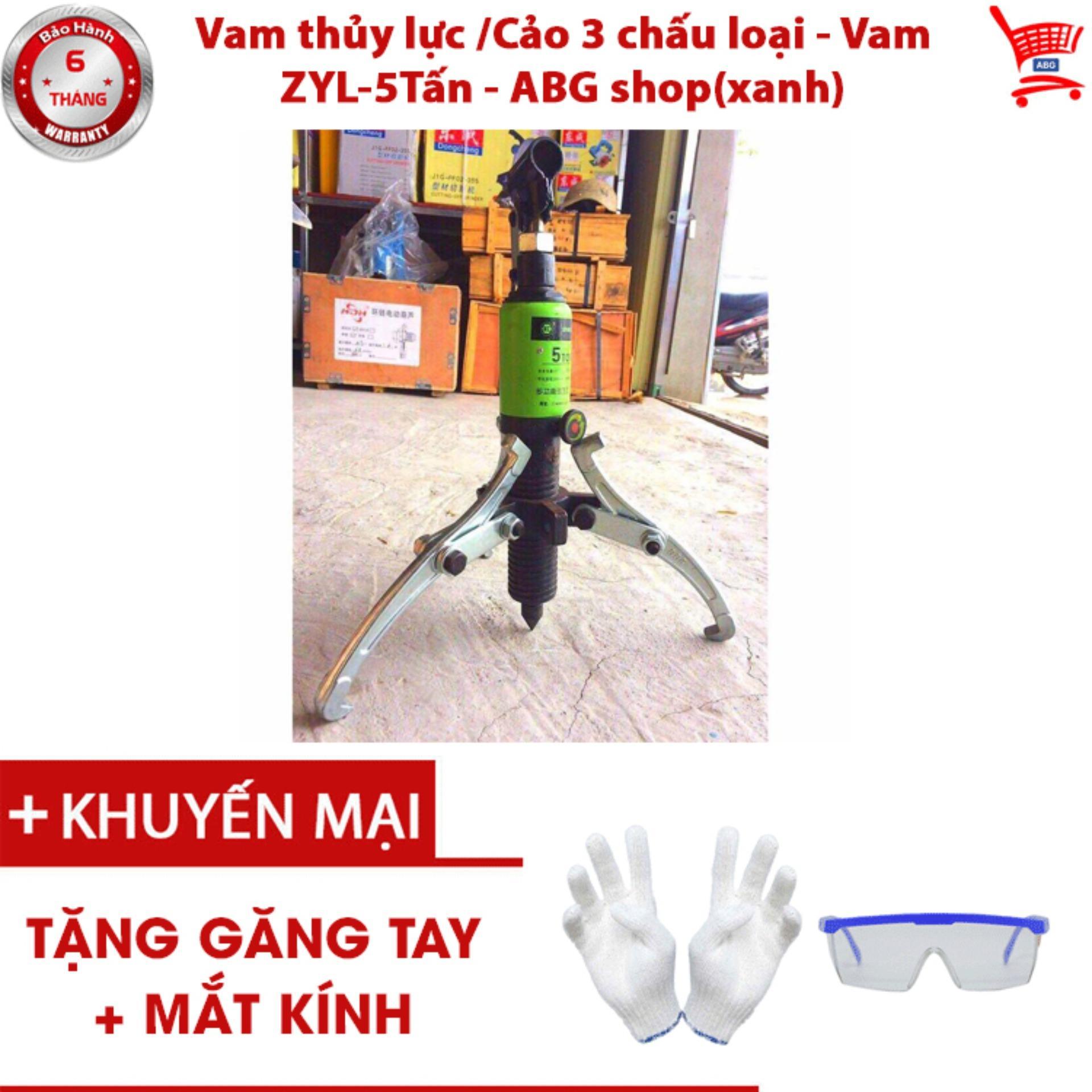 Vam thủy lực /Cảo 3 chấu loại - Vam ZYL-5Tấn - ABG shop