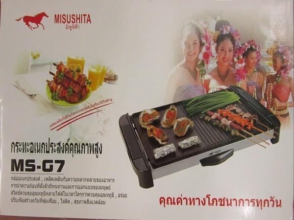 Bếp Nướng điện Mishushita G7 Thái Lan (đen) Giá Tốt Không Nên Bỏ Lỡ