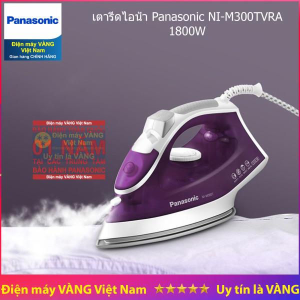 Bàn ủi hơi nước Panasonic NI-M300TVRA