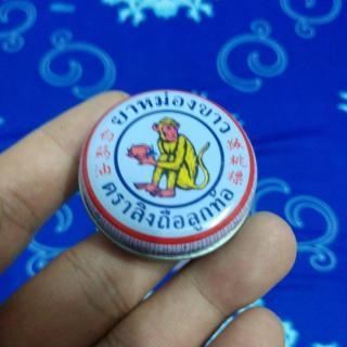 Dầu Cù Là Hiệu Con Khỉ Thái Lan 8g thumbnail