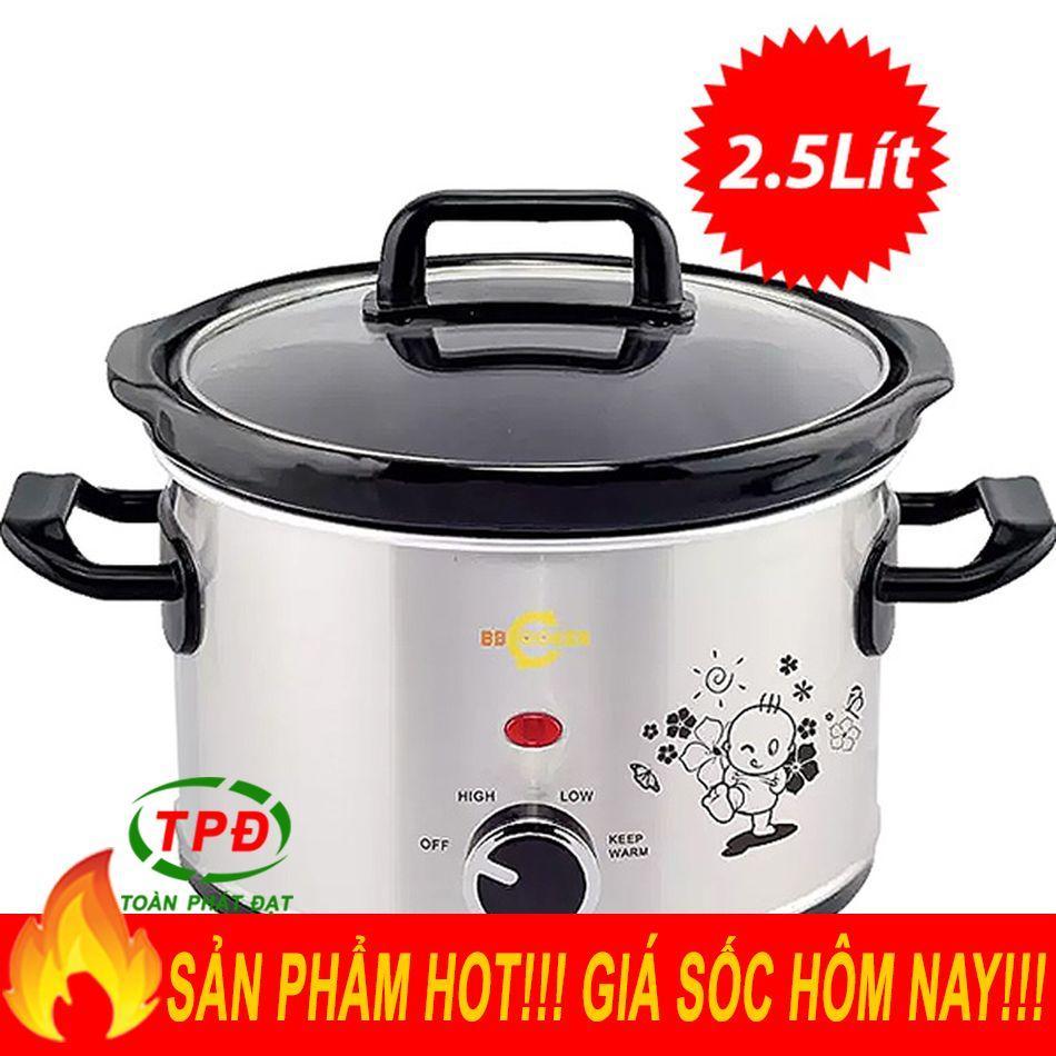 Nồi Nấu Cháo Cho Bé BB Cooker 2.5L