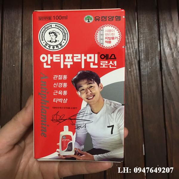 [MẪU MỚI] Dầu nóng Hàn Quốc Antiphlamine - Quality Goods - {HÀNG XÁCH TAY} Xoa bóp nhức mỏi 100ml