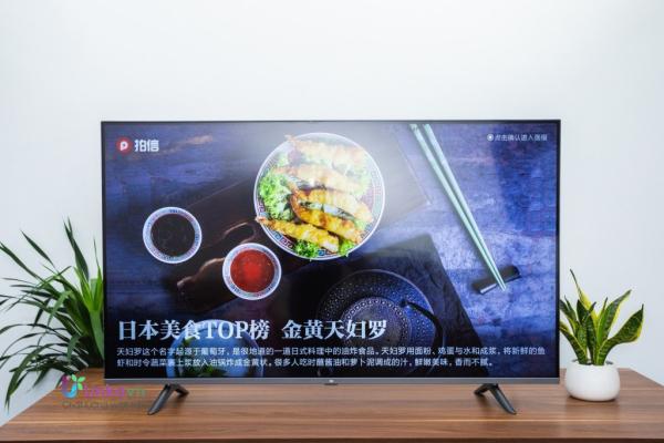 Bảng giá Smart Tivi Xiaomi Màn Hình Tràn Viền 4K UHD 55 inch E55C