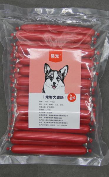 Xúc xích cho thú cưng (Túi 30 chiếc)