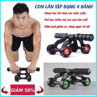 Con lăn tập cơ bụng 4 bánh cao cấp KAMA Ab Roller,dụng cụ tập thể hình,tập GYM,dụng cụ tập thể lực, dụng cụ tập cơ bụng sáu múi thumbnail
