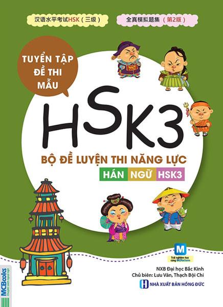 Mua Sách Bộ Đề Luyện Thi Năng Lực Hán Ngữ HSK 3 - Tuyển Tập Đề Thi Mẫu