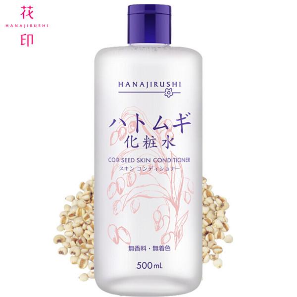 Nước hoa hồng HANAJIRUSHI chiết xuất hạt ý dĩ (Hatomugi) xuất xứ Nhật Bản dung tích 500ml nhập khẩu