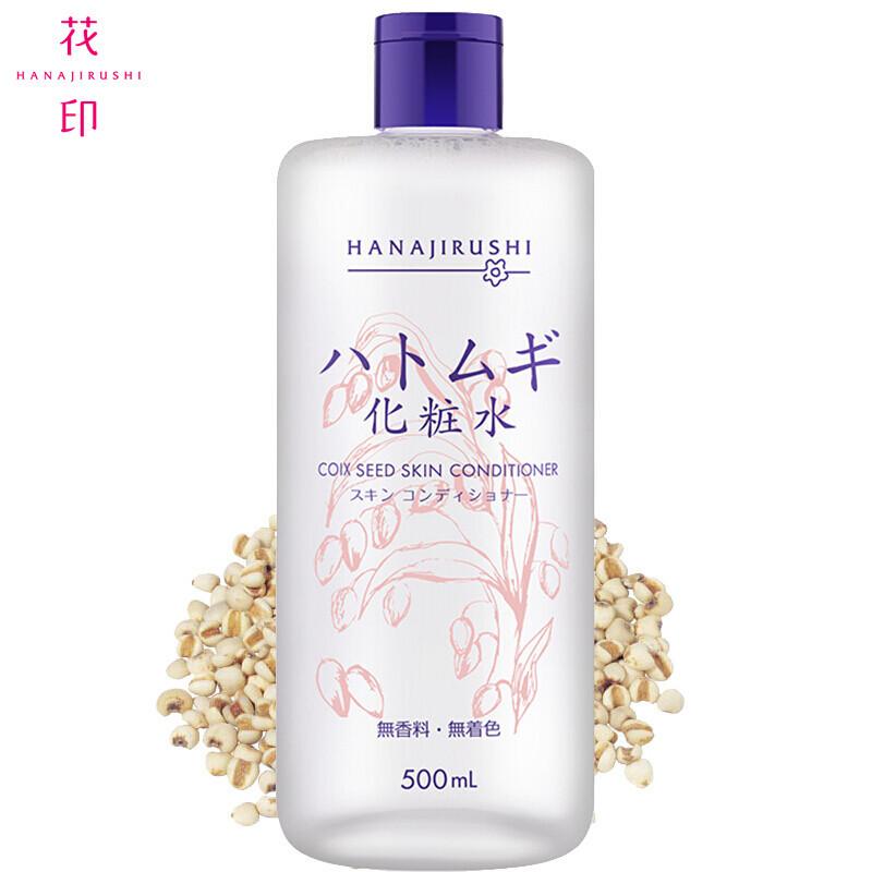 Nước hoa hồng HANAJIRUSHI chiết xuất hạt ý dĩ (Hatomugi) xuất xứ Nhật Bản dung tích 500ml giá rẻ