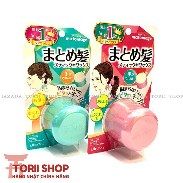 Sáp/Wax vuốt tóc Utena Matomage giữ nếp tóc con và tạo kiểu cho nữ Nhật Bản 13g màu xanh siêu vào nếp màu hồng giữ nếp tự nhiên - Hàng Nhật Chính Hãng