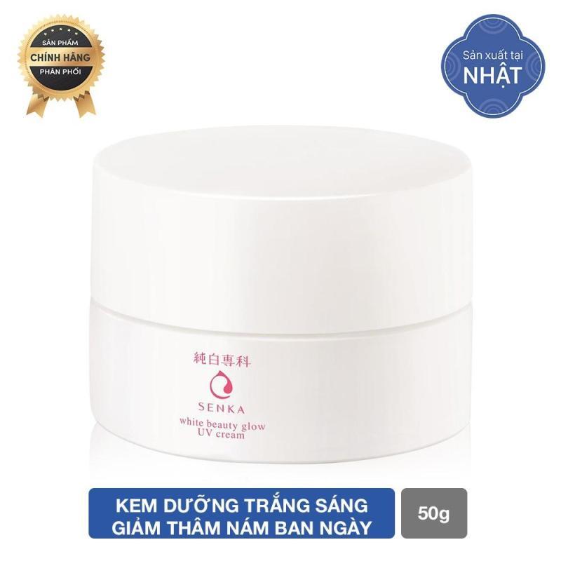 Kem dưỡng trắng sáng & giảm thâm nám ban ngày Senka White Beauty UV Cream 50g SPF 25 PA ++ nhập khẩu