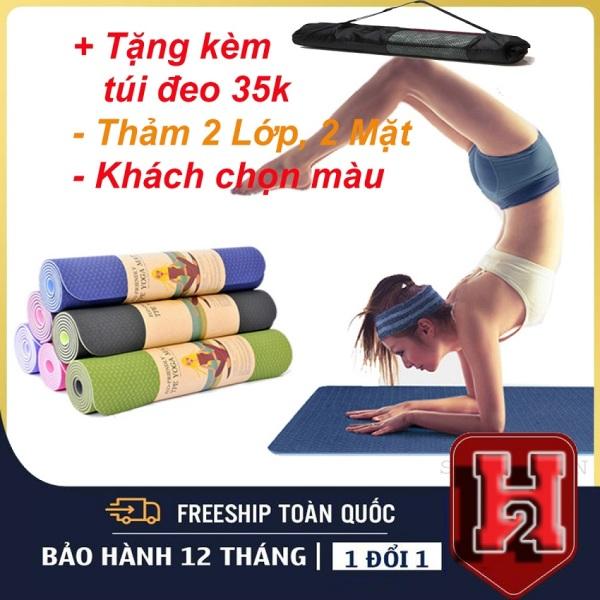 Bảng giá ❤️TẶNG TÚI 35k❤️Thảm tập yoga TPE 2 lớp 6mm H01,khách chọn màu,chống thấm nước Cao Cấp, chống trượt,không mùi,