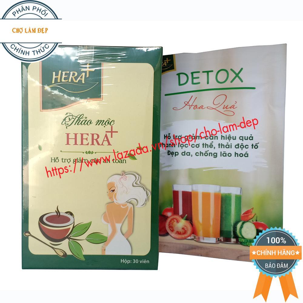 [Tổng phân phối] Trà Thảo mộc Giảm cân Hera Plus (30 viên) + Tặng kèm Detox hoa quả dùng ban đêm nhập khẩu