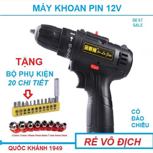 [ 1 PIN - 2 PIN ] Máy khoan bắt vít cầm tay dùng pin 12V tặng bộ phụ kiện 20 chi tiết