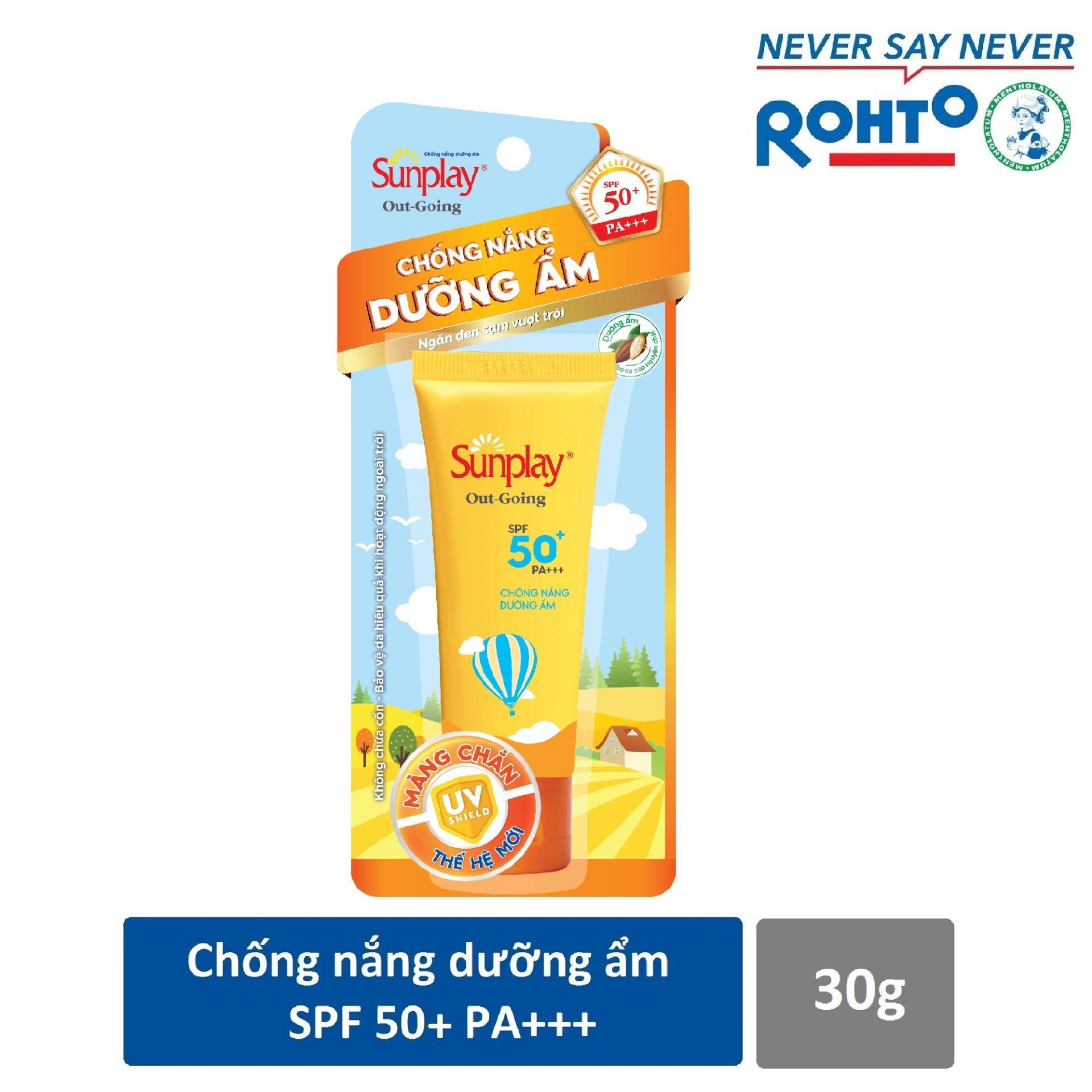 Kem chống nắng dưỡng da Sunplay Out Going SPF 50+, PA+++  30g nhập khẩu