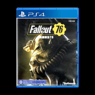 Đĩa game Fallout 76 PS4 thumbnail