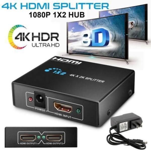 XÃ KHO HCM Bộ chia HDMI 1 ra 2 – HDMI Splitter 1x2 - chia cổng ra 2 màn hình TV, máy chiếu
