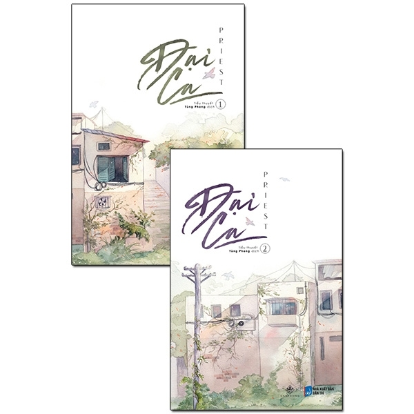Mua Fahasa - Combo Đại Ca (Bộ 2 Tập)