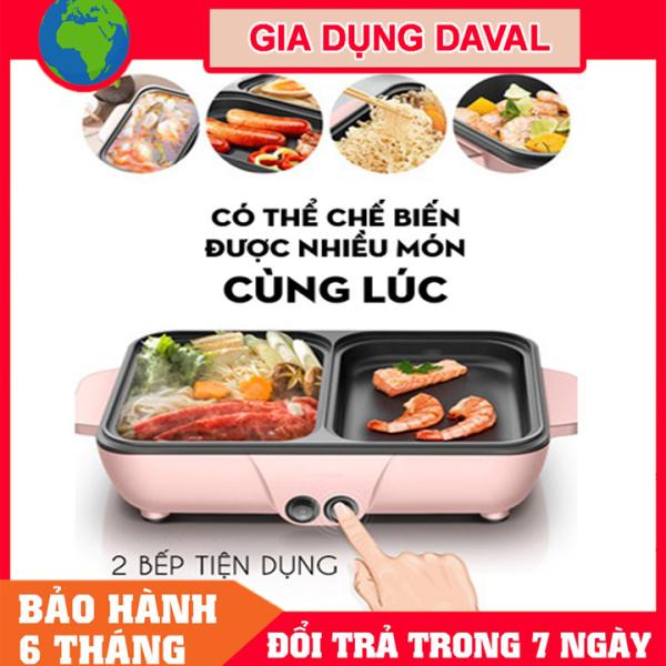 Nồi lẩu nướng 2 trong 1, bếp điện đa năng, nồi lẩu mini đa năng vừa ăn lẩu và nướng chống dính cao cấp 2 núm chỉnh nhiệt riêng biệt happy family NL2N