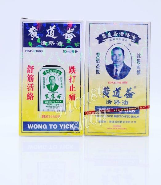 01 Dầu nóng Wong To Yick (Huỳnh Đạo Ích) Hong Kong 50ml