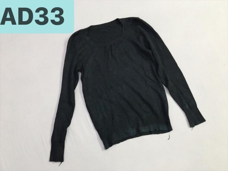 Áo Len thời  trang QC free size cho nữ 10038 ERIK