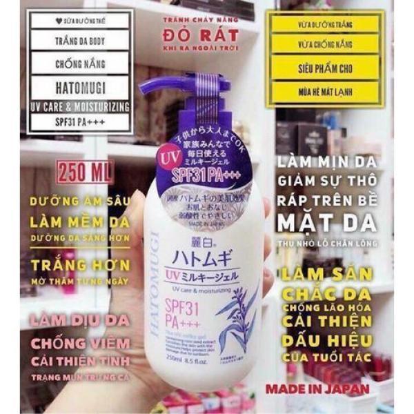 Sữa Dưỡng Thể Chống Nắng Hatomugi_ Nhật Bản - 250ml