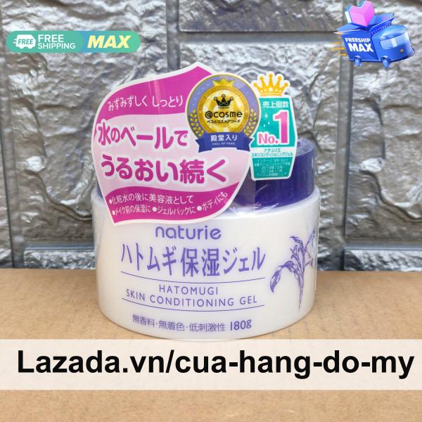 Kem Dưỡng Ý dĩ Naturie Skin Conditioning Gel Nhật Bản 180g