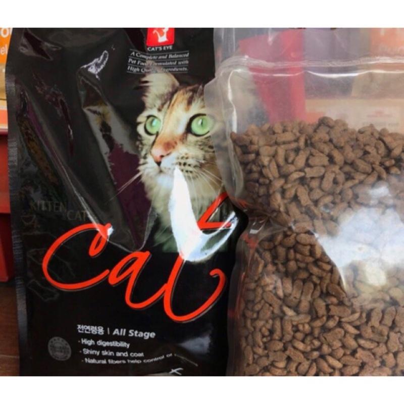 Hạt cho mèo Cateye 1kg (Túi chân không)