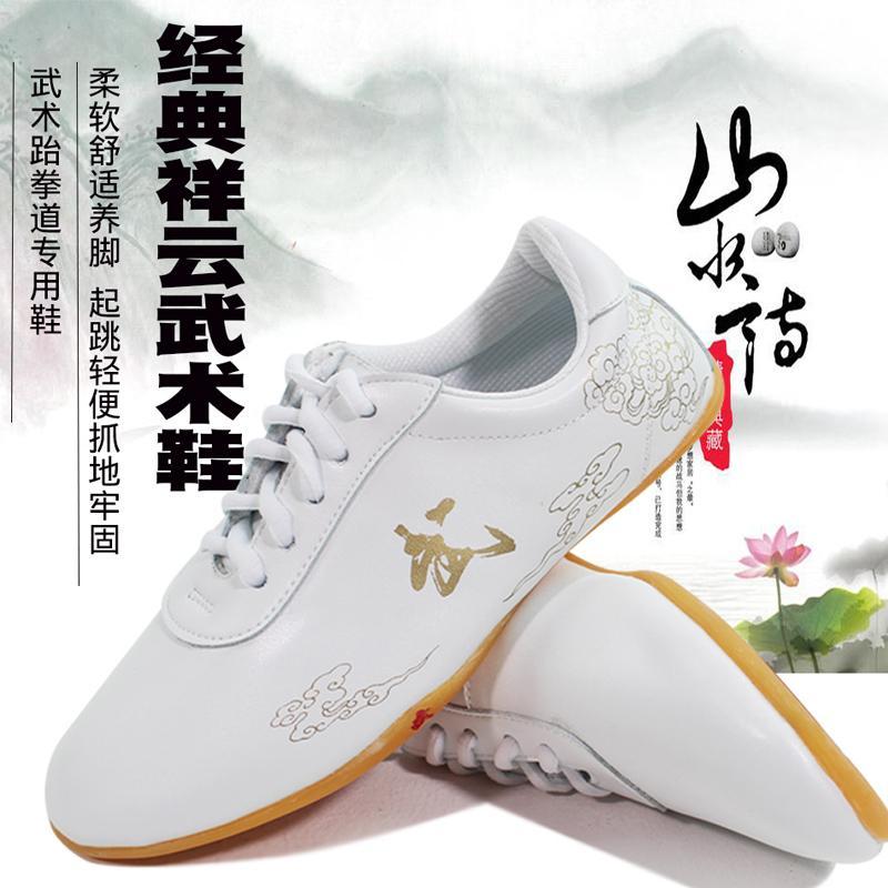 Qiao Shang Mẫu Mới Võ Thuật Đế Giày Ma Sát Siêu Mịn Sợi Da Trẻ Em Giày Tập Thái Cực Quyền Của Nam Giới Và Phụ Nữ Thái Cực Quyền Giày Luyện Võ Mềm Mại