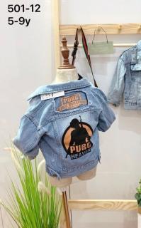Áo khoác bò dành cho bé trai và bé gái. Chất liệu jean mềm, ấm áp thumbnail