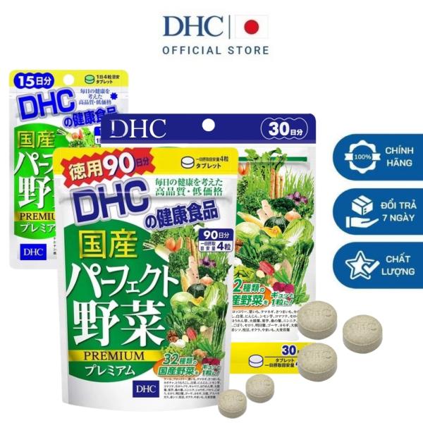 DHC Viên uống bổ sung rau củ quả tổng hợp, bổ sung chất xơ, giảm táo bón, giảm nóng trong, hỗ trợ hệ tiêu hóa nhập khẩu