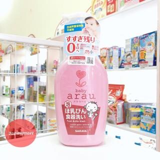 (Ảnh Thật Chính Hãng) Nước Rửa Bình Sữa Arau 500ml Nội Địa Nhật Bản thumbnail