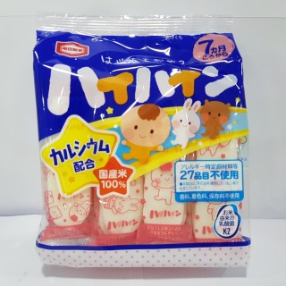 Bánh Gạo Haihain Vị Sữa, Ganbare Nhật Bản (7m+) [HSD T4 2021] thumbnail