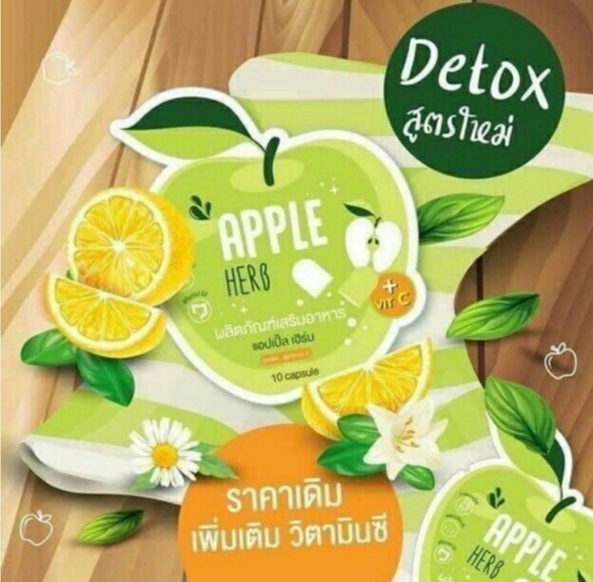 Giảm cân APPLE DETOX -Thải độc tố giảm mỡ bụng nhập khẩu