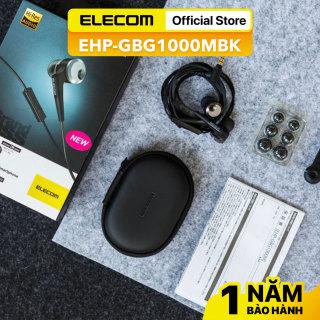 [HCM]Tai nghe Hires ELECOM EHP-GBG1000MBK - Hàng Chính Hãng thumbnail
