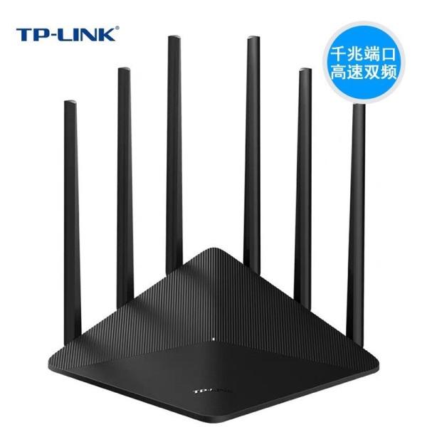Bảng giá Bộ Phát Wifi TPLink WDR7660 Thiết Bị Phát Wifi 1900Mbs- Bảo Hành 12 Tháng Phong Vũ
