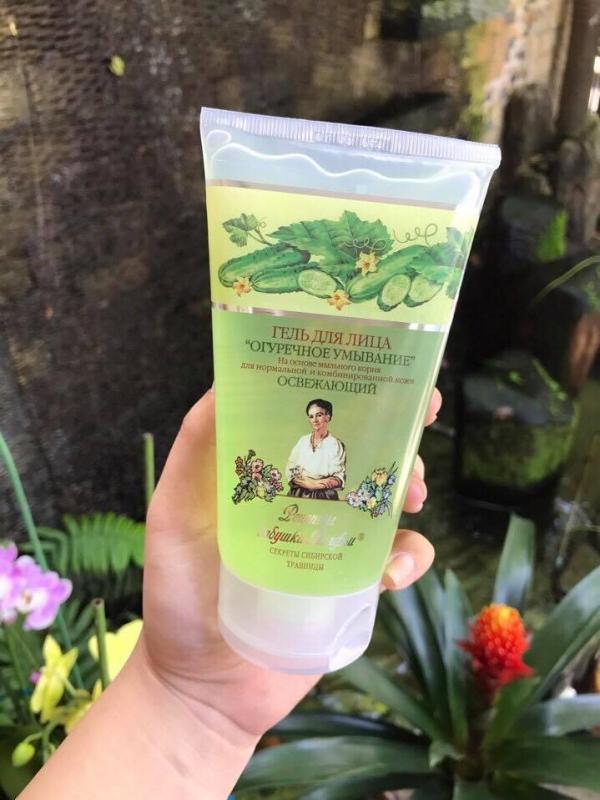 gel rửa mặt dành cho da hổn hợp hương dưa leo Agafi nhập khẩu