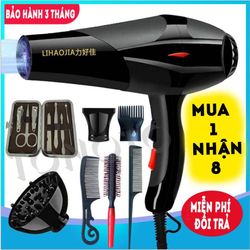 Máy sấy tóc LIHAOJIA 2000W (Màu đen); May say toc; Máy sấy mini; Máy sấy quần áo; Máy sấy tóc 2 chiều + MUA 1 ĐƯỢC 8