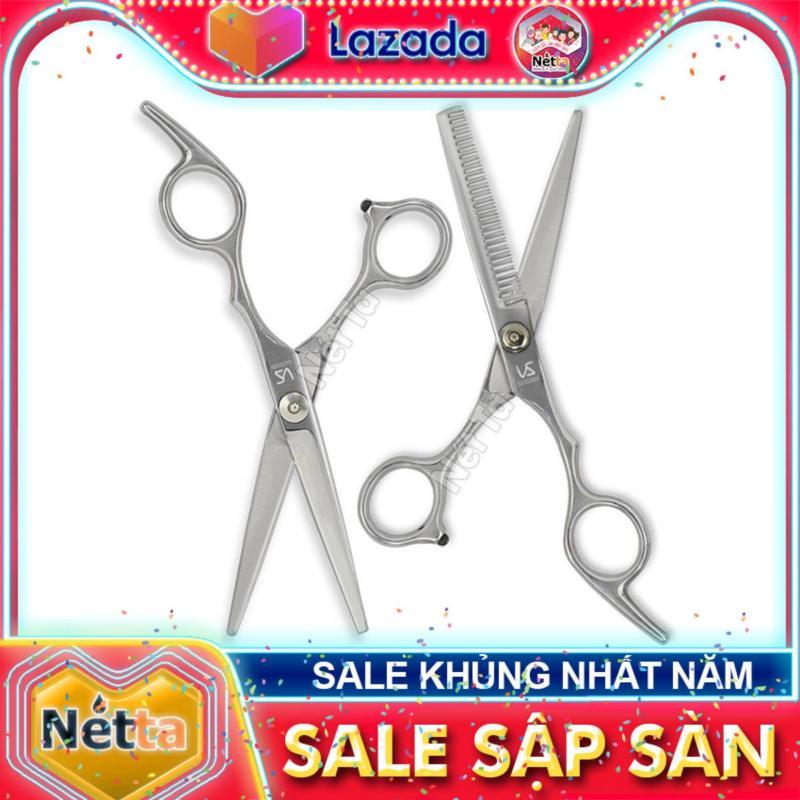 Bộ kéo cắt tóc cao cấp làm bằng thép không gỉ VS SASSON ( gồm kéo cắt và kéo tỉa) cao cấp