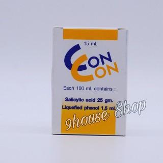 01 Dầu CON CON Bôi Mụn Cóc Thái Lan 15ml thumbnail