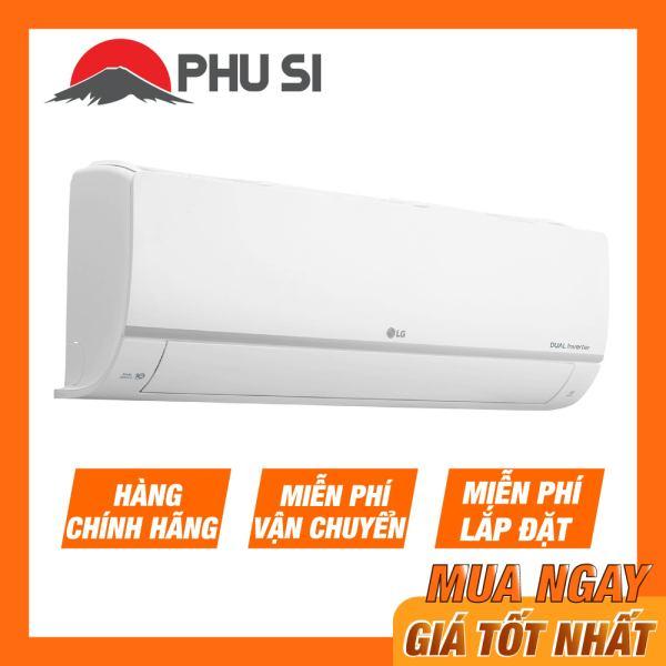 Máy lạnh LG Inverter 1.5 HP V13ENS1