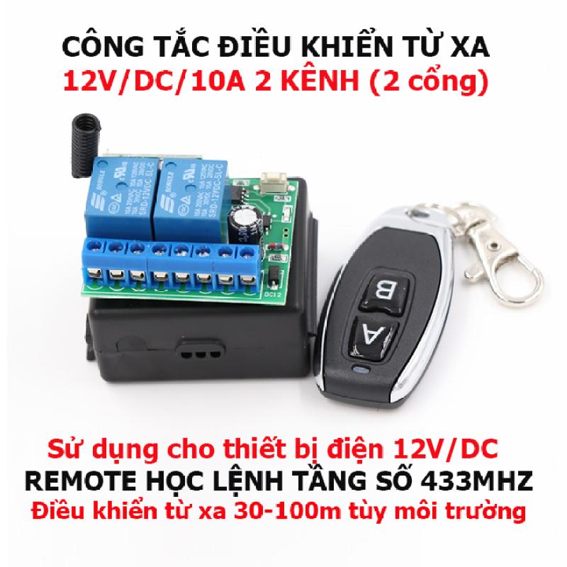Bộ công tắc điều khiển từ xa 12V/DC/10A 2 cổng ra điều khiển 2 thiết bị điện 1 chiều độc lập