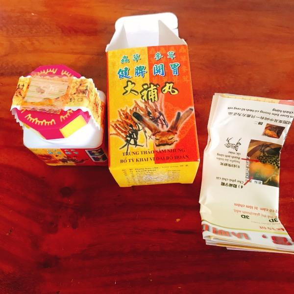 [HCM]TRÙNG THẢO SÂM NHUNG 34 viên + 1 viên đen Malaysia - tăng cân ăn ngon BỔ TỲ KHAI VỊ ĐẠI BỔ HOÀN cao cấp