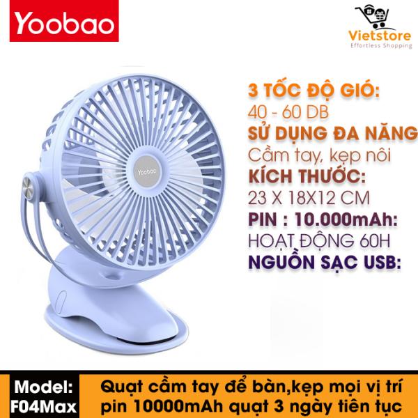 Quạt kẹp mini Yoobao F04 MAX tích điện, pin sạc siêu bền, dung lượng khủng 10000mAh với 4 chế độ gió hoạt động liên tục từ 20-60 giờ