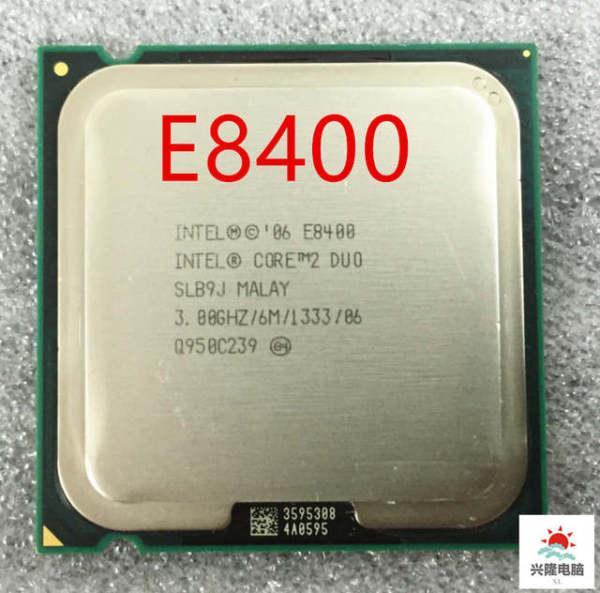 Bảng giá Cpu socket 775, E8400 - cpu e8400 Phong Vũ