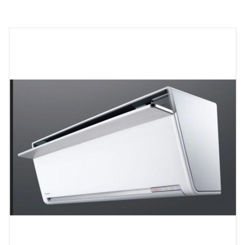 Máy lạnh 1 chiều Inverter Panasonic VU9SKH-8
