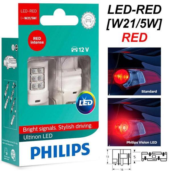 Đèn Led chân T20 Philips Ultinon - Số lượng: 1 cái - Bảo hành 5 năm