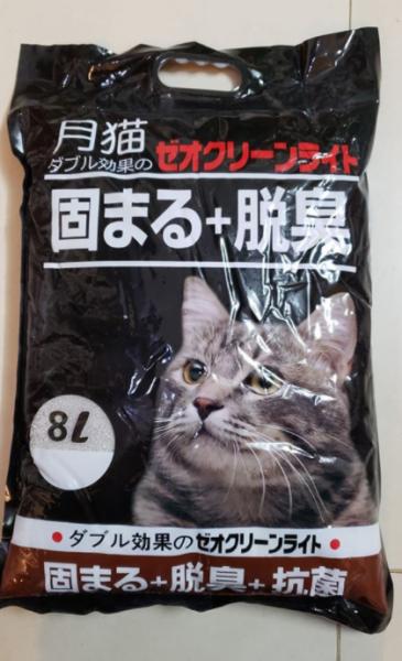 (1 tải 6 túi )Cát vệ sinh CATLIKE 8L  Cát Vệ Sinh Cho Mèo CatLike Đủ Mùi ( Cà Phê, Táo, Chanh, Lavender )