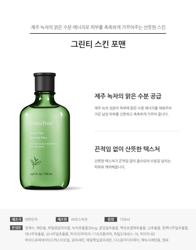Nước Hoa Hồng Dưỡng Da Dành Cho Nam Innisfree Green Tea Skin For Men - chai 150ml giá rẻ